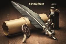 Настройка рекламных компаний Yandex Direct 15 - kwork.ru