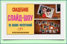 Шапка для групп ВК 23 - kwork.ru