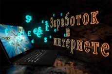 Напишу статью о криптовалюте 3 - kwork.ru