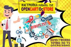 Напишу тексты, статьи для вашего сайта 32 - kwork.ru