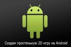 создам игровой сервер cs 1.6 7 - kwork.ru