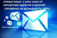 Базы данных и клиентов 25 - kwork.ru