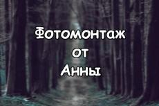 Перепечатаю ваш текст с рукописного текста в Microsoft Word 4 - kwork.ru