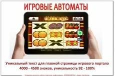 Ваша упаковка товара - 5 упаковок 24 - kwork.ru