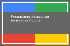 Напишу оригинальные тексты для ваших проектов 13 - kwork.ru