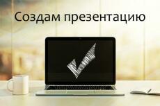 Обработка Ваших фотографий 12 - kwork.ru