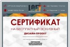 3D текст облупленного окрашенного дерева 17 - kwork.ru
