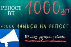Иконки для лендингов в PSD 520шт 44 - kwork.ru