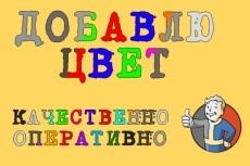 Реставрация фотографий 5 - kwork.ru