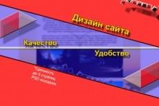 Этикетка для любой продукции 12 - kwork.ru