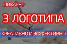 Продающий сайт 4 - kwork.ru