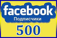 500 лайков на видео в Youtube 15 - kwork.ru