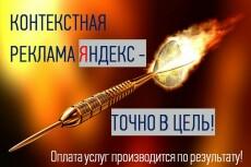 Уникальный текст для сайта 18 - kwork.ru