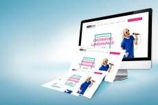 Создам сайт с любым cms 5 - kwork.ru