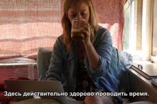 Грамотный перевод с англ. и на англ 24 - kwork.ru