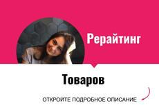 Сервис фриланс-услуг 107 - kwork.ru