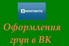 Прокачаю аккаунт в Клеш Рояле 6 - kwork.ru