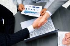 Продам базу поставщиков для совместных покупок 8 - kwork.ru