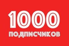 400 живых подписчиков в instagram в ручном режиме 13 - kwork.ru