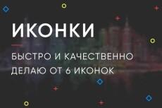Landing Page 34 - kwork.ru