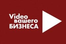 Видео-открытка 6 - kwork.ru