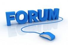 15 комментариев со ссылкой на форумах + бонус 13 - kwork.ru