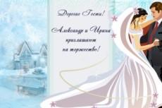 Индивидуальный макет для сувенирной продукции 16 - kwork.ru