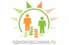Сделаю 30 лайков на Вашем сайте, страничке или аккаунте 22 - kwork.ru