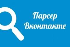 Конкурентный анализ посадочной страницы - Landing Page 20 - kwork.ru