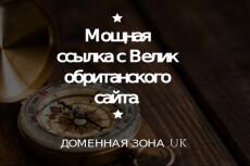 15 follow ссылок на строительных форумах, посты в новых темах 20 - kwork.ru