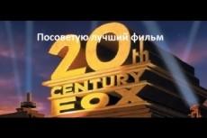 Найду или создам любую минусовку к вашей композиции 6 - kwork.ru