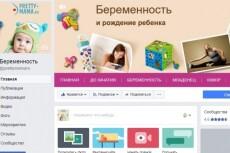 Сделаю три картинки для статьи в Вашем блоге 7 - kwork.ru