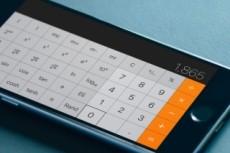 Калькулятор для сайта 15 - kwork.ru