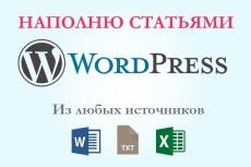 Импорт товаров, страниц и прайсов из Excel для сайтов на MODx 5 - kwork.ru