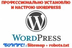 Профессиональная настройка Яндекс Директ. Сертифицированный специалист 9 - kwork.ru