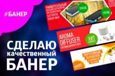 Сделаю оформление канала на YouTube 34 - kwork.ru