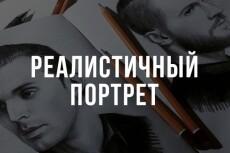 Нарисую портрет в стиле GTA 5 по фото 21 - kwork.ru