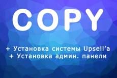 Создам полноценный сайт, каталог товаров Вашего бизнеса, могу быть админом 15 - kwork.ru