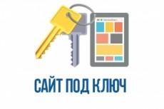 Сайт-визитка с системой управления 10 - kwork.ru