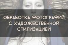 Нарисую индивидуальную открытку 43 - kwork.ru