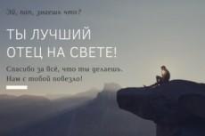 Сделаю картинки для товаров ВКонтакте 24 - kwork.ru