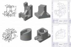 Сделаю модель в solidworks или NX, Компас 3D 38 - kwork.ru
