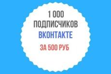 500000 просмотров на видео instagram 21 - kwork.ru