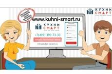 Красивый рекламный ролик 41 - kwork.ru