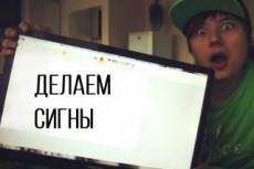 Нарисую шапку для YouTube канала 12 - kwork.ru