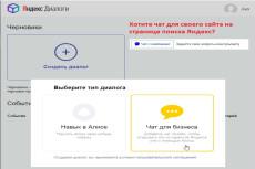 Карта от Яндекса 6 - kwork.ru