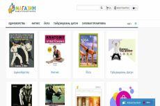 Интернет-магазин модульных картин 22 - kwork.ru