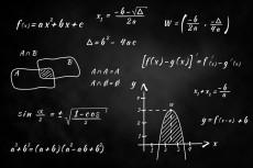 Помогу сделать домашнее задание по математике 15 - kwork.ru