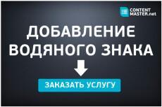 Поиск видео для статьи 7 - kwork.ru