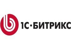 Настрою импорт товаров из YML файла на сайт на Битрикс 21 - kwork.ru